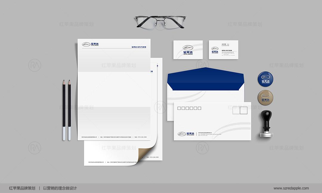 Vi设计是品牌营销的一部分